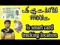 Money Through Smart Id Card Feat : Master Card!!