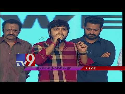 Director Bobby speech @ Jr NTR's Jai Lava...