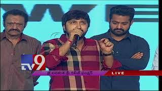 Director Bobby speech @ Jr NTR's Jai Lava Kusa Trailer Day event - TV9 Now