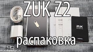 Розпакування ZUK Z2: Snapdragon 820 за $259 (приклади фото) (unboxing)