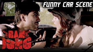 Ram Charan & Genelia D'souza Funny Car Scene | Ram Ki Jung 2018 Latest Comedy Scenes | Brahmanandam