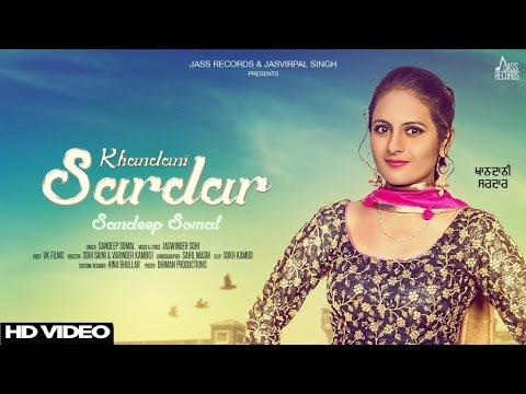 Khandani Sardar |FULL(HD)||Sandeep Somal New Punjabi Songs 2017||Latest Punjabi Songs 2017