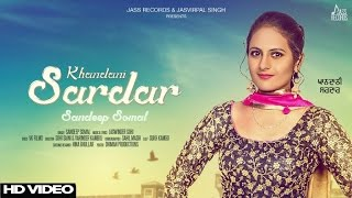 Khandani Sardar |FULL(HD)||Sandeep Somal New Punjabi Songs 2017||Latest Punjabi Songs 2017