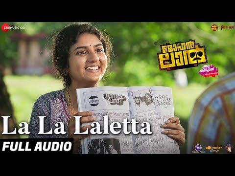 La La Laletta - Full Song | Mohanlal | Manju Warrier & Indrajith Sukumaran | Prarthana Indrajith