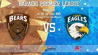 KPL (Karachi Premier League) Match 14 Highlights Innings 1 & 2