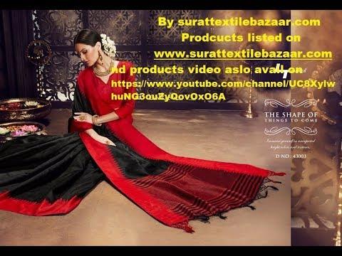 lt-pongal-raw-silk-sarees
