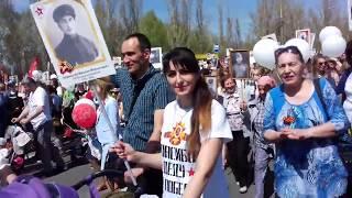 Бессмертный полк - Тольятти 2018