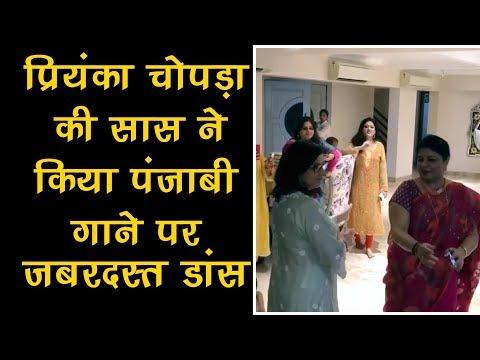 Watch: Priyanka & Nick's mothers dance to tunes of Punjabi music Mp3