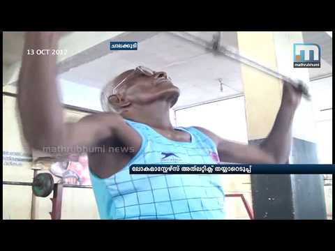 77-Year-Old Shankaran Nair Is Busy Working Out In Gym! | Mathrubhumi News