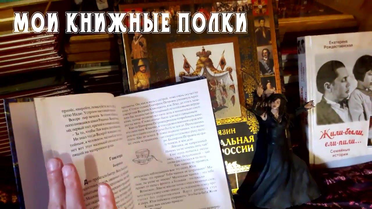 3 апр 2015. Купить невидимую полку для книг, полки с невидимым креплением вы можете на страницах нашего интернет-магазина в москве, санкт-петербурге и других регионах ро.