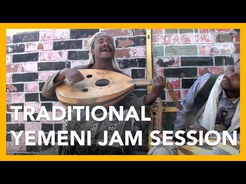 Amazing Traditional Yemeni Oud Jam Session