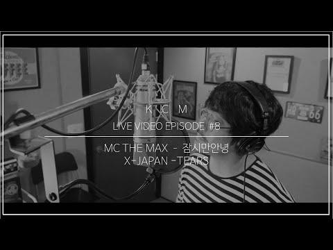 KCM - MC THE MAX -