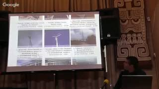 видео Презентация на тему «Альтернативные источники электроэнергии»