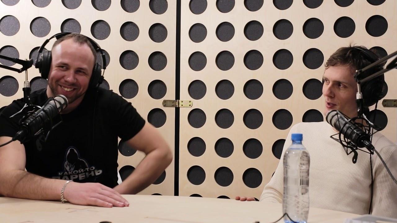 В гостях у Salim Podcast. (часть 3) Про Хабиба, журналистов, работу рефери и алкоголь.
