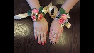 Как сделать браслет для подружек невесты 👰 своими руками. Бутоньерка: мастер-класс по изготовлению