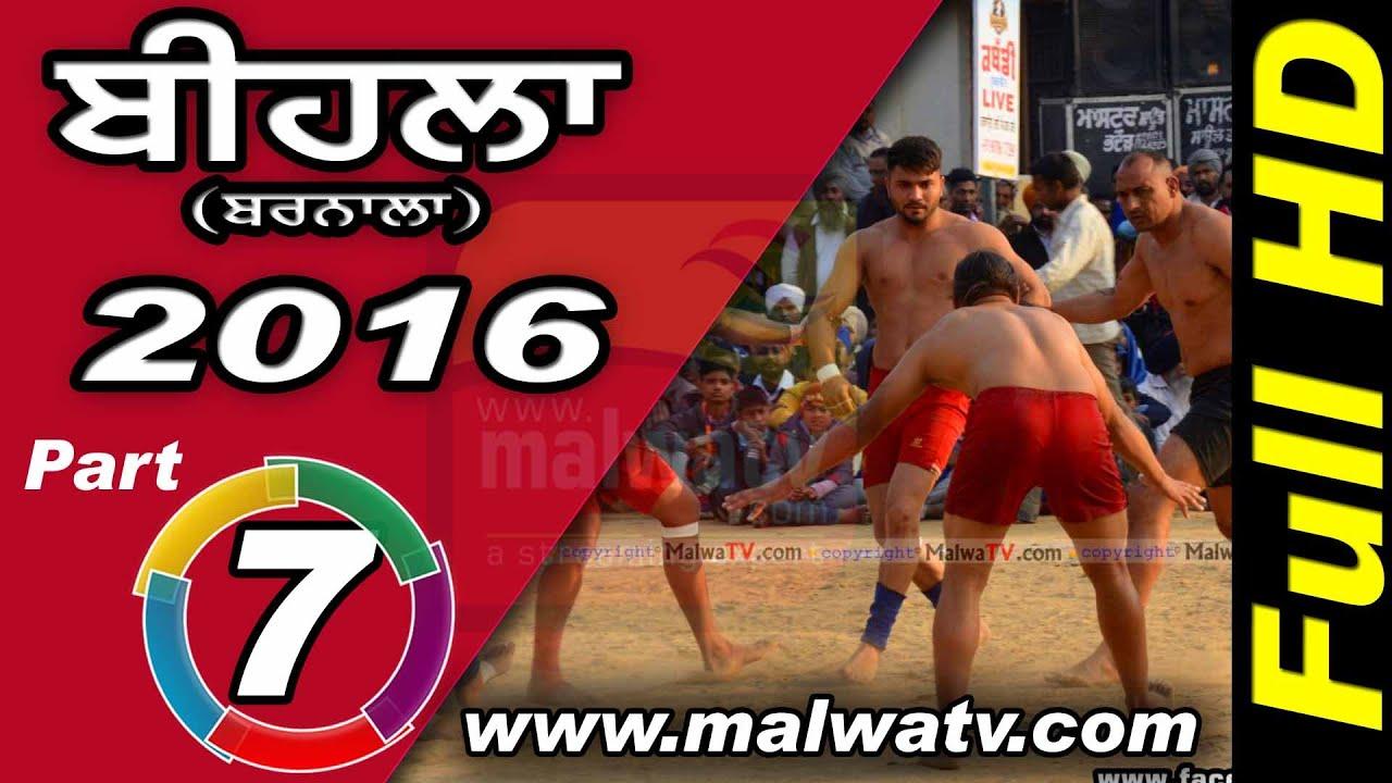 BIHLA (Barnala) ! KABADDI CUP -2016 ! Full HD ! Part 7th