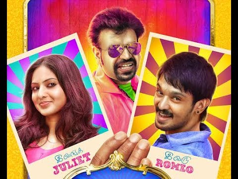 Narathar Tamil Movie First Look | Premgi, Nakul, Nikesha Patel  | Trailer