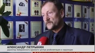 Тест на наркотики. Новости. 18/03/2019. GuberniaTV