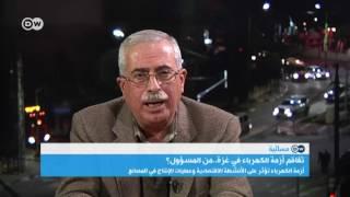 لماذا لا تريد سلطة رام الله استلام ملف الكهرباء في غزة؟