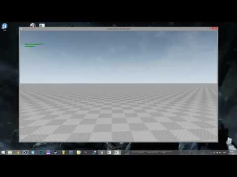 UE4 and Simple C++ Winsock TCP Server (Update #2)