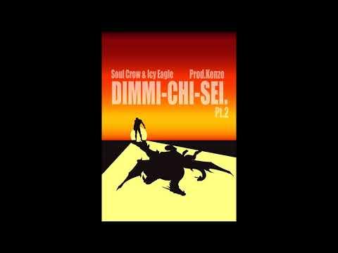 Soul Crow & Icy Eagle - Dimmi chi sei pt.2 (Prod.KENZO)