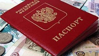 Экспресс кредит по паспорту.(Экспресс кредит по паспорту.http://missioncontrol.ru/ Экспресс кредит по паспорту., 2014-05-05T12:32:33.000Z)