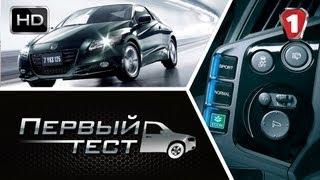 """Honda CR-Z.  """"Первый тест"""".  (УКР)"""