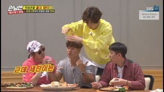 [RUNNINGMAN THE LEGEND] [EP 351-1] | What is hidden behind today's course meal?(ENG SUB)
