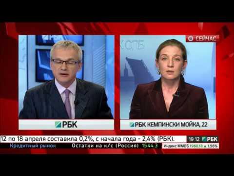 Гаагский реванш: жалоба РФ по делу ЮКОСа удовлетворена