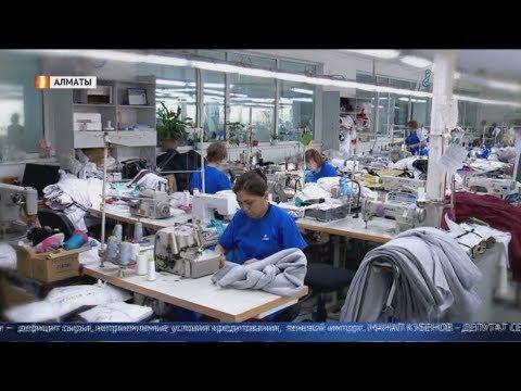 Лёгкой промышленности Казахстана не хватает сырья
