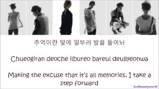 BEAST (B2ST) - On Rainy Days (hangul+romanized+eng sub) Colour coded.