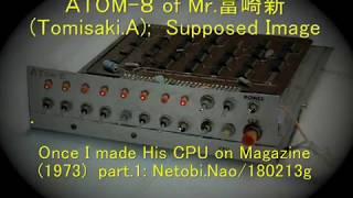 ATOM-8 minimal CPU in 1974 v180213