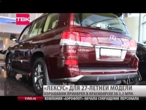 ряд LEXUS 2015 цены и фото на новые автомобили