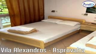 Vila Alexandros se nalazi u okviru gradskog šetališta Asprovalte i ...