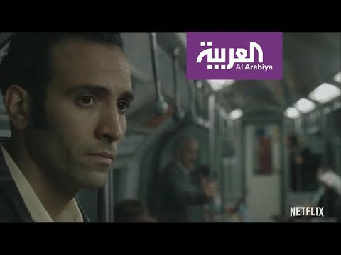 مصر ترد على فيلم العميل بـملاك  - 00:53-2018 / 9 / 17