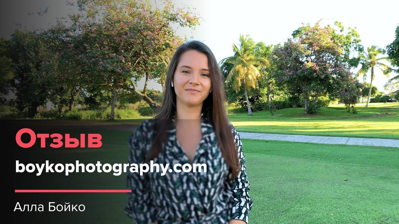 Отзыв о Livepage - Алла Бойко, продвижение локального бизнеса в США и Доминикане