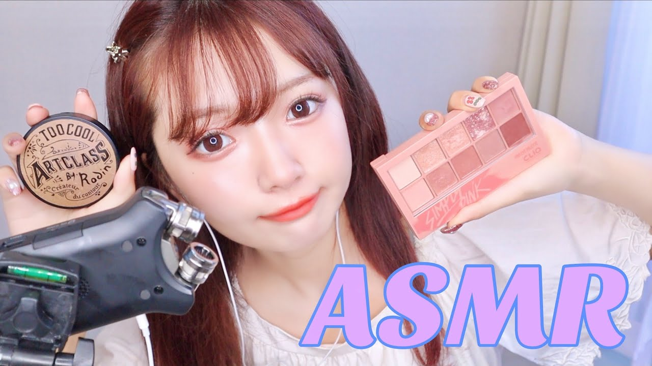 【ASMR】メイクする音。Makeup sound 메이크업 사운드