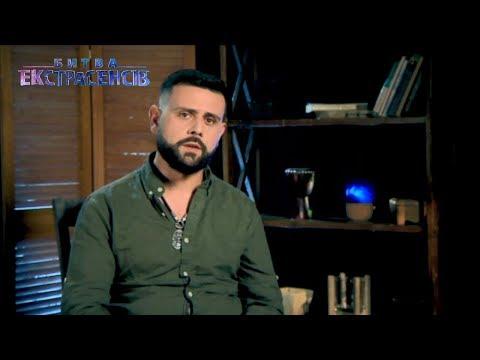 Скандал сектантов – Битва экстрасенсов 20. Смотрите 30 октября