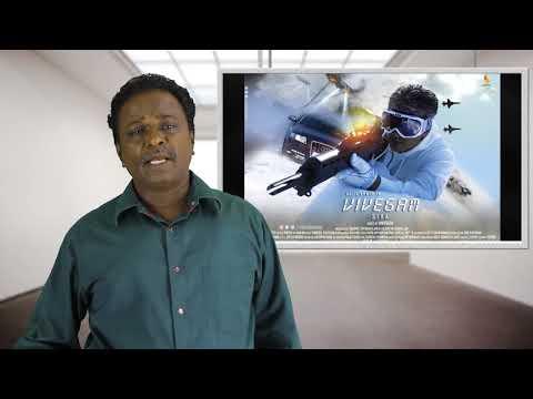 Vivegam Review - Ajith Kumar, Vivek Oberoi, Siva - Tamil Talkies