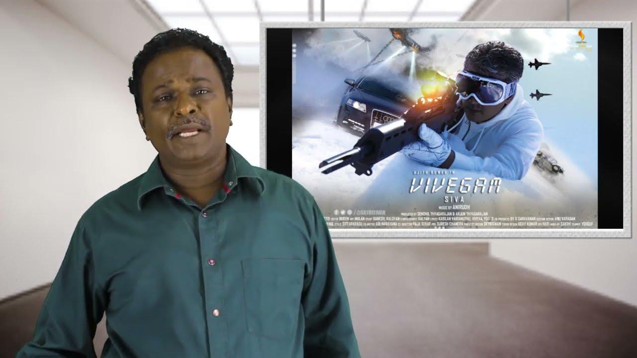 Download Vivegam Review - Ajith Kumar, Vivek Oberoi, Siva - Tamil Talkies