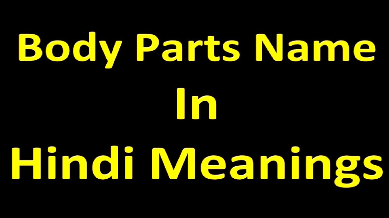 Learn Parts of body name English and in Hindi - YouTube