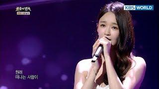 Download Lagu Davichi - Last Love | 다비치 - 끝사랑 [Immortal Songs 2 / 2017.12.09] mp3
