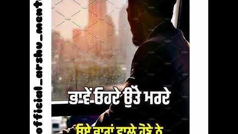 Kite Kalli || Maninder Buttar || WhatsApp Status   👍👍