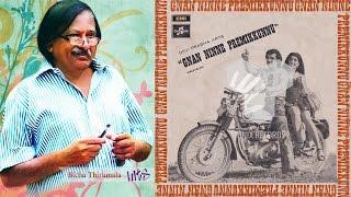 Video Dhoomam Dhoomananda... | NJAN NINNE PREMIKKUNNU | Bichu Thirumala | M.S.Baburaj | KamalHassan | 1975 download MP3, 3GP, MP4, WEBM, AVI, FLV Desember 2017