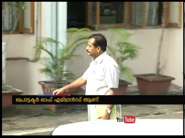 Kochi Nursing recruitment scam; CBI submitted first charge sheet