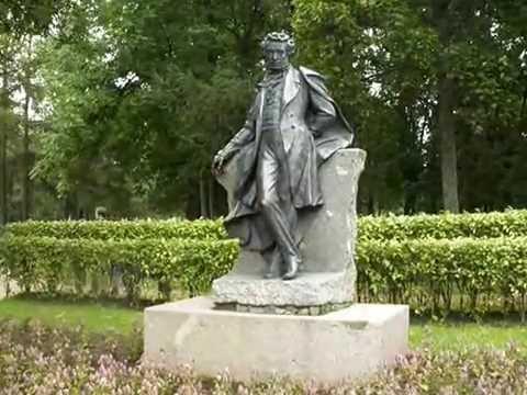 Москва. Памятник Пушкину.