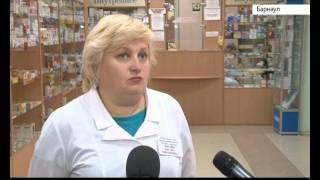 Пенсионеры смогут купить лекарства со скидкой(, 2015-10-05T11:39:57.000Z)