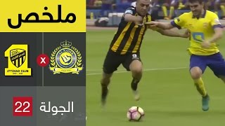 بالفيديو : الراهب يقود النصر لخطف تعادل مثير امام الاتحاد