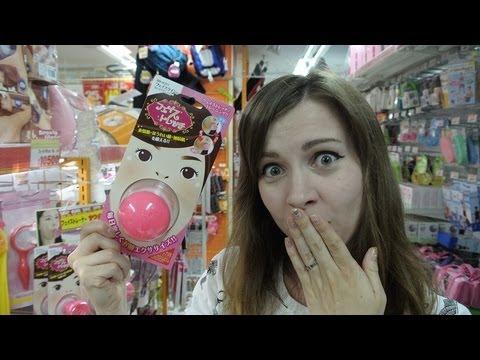 DONKIHOTE: Awesome Japanese Store ドンキホーテ大好きな外国人♡