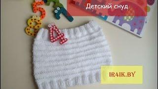 ir4ik.by * Детский снуд *